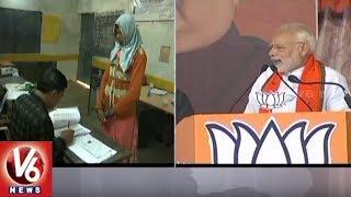Chhattisgarh Development Will Make BJP Win, Says PM Modi In Bilaspur Campaign   V6 News