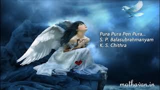 Hero | Pura Pura Pen Pura | S. P. Balasubrahmanyam, K. S. Chithra