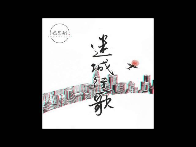陳鴻宇-理想三旬