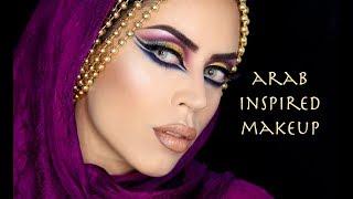 Αραβικό Μακιγιάζ | Cut Crease Makeup Tutorial