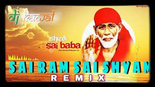 साईं राम साईं श्याम Vs IPL Mix ♡ sai ram sai shyam sai bhagwan dj song download ♡ Dj Keval CG