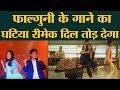Yaad Piya ki Aane Lagi Remake | Divya Khosla Kumar | Neha Kakkar | Falguni Pathak | Song Review