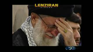Ayatollah Khamenei  cry during mourning for Ali religious ceremony
