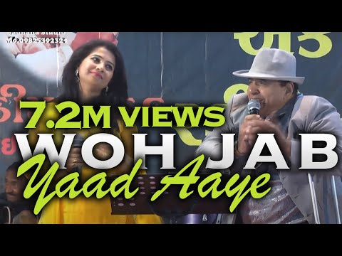 Mayur Soni - Woh Jab Yaad Aaye Bahut Yaad Aaye - Parasmani - Evergreen Hindi Romantic Songs