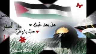 يا طير الطاير يا رايح عالديرة - محمود بدوية