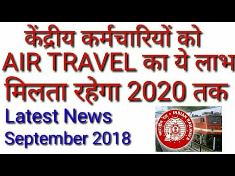 LTC - Relaxation To Travel By Air To Visit These Region Extension For Two Years To 2020