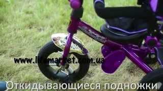 Обзор детского велосипеда  lambordgini с родительской ручкой