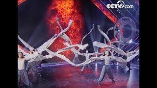 Martial arts - Water sleeves| CCTV English