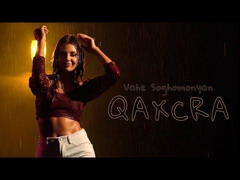 Vahe VAVAN (Vahe Soghomonyan) - Qaxcra (2021)
