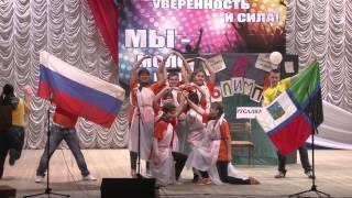 видео Всероссийский День молодого избирателя 2017 год