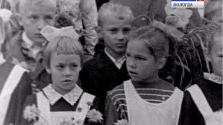 День знаний в школе №4 Череповца, 1967 год