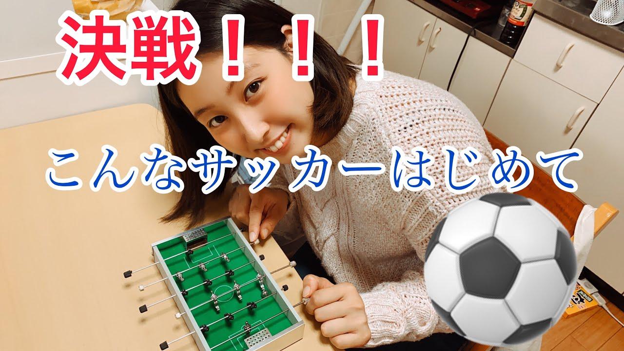 四肢麻痺女子がサッカーしてみた