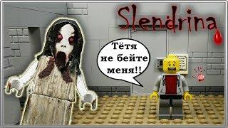 LEGO Мультфильм Слендрина / Horror Game Slendrina / LEGO Stop Motion Slendrina