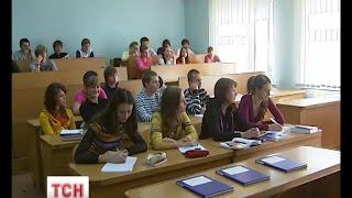 Правила вступу до вищих навчальних закладів знову змінюються(UA - Правила вступу до вищих навчальних закладів знову змінюються. Зокрема будуть зараховуватися результати..., 2014-09-18T17:02:47.000Z)