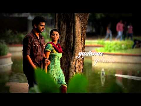 Ee Sargamalo Official Full Song - Bhadram