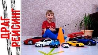 Гонки машин на радио управлении - Drag Racing - Драг Рейсинг!