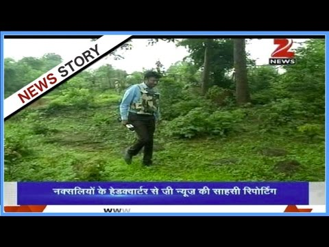 DNA: Ground reporting from naxalite