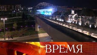 Московский парк Зарядье подвергся нашествию туристов