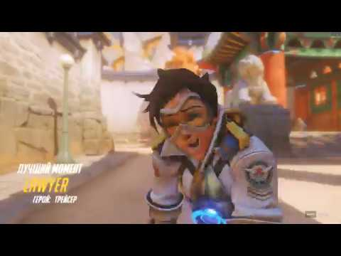 Overwatch 2018 10 06   tracer on Busan