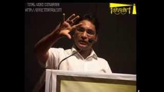 Dr.Rajendra Bharud(IAS)