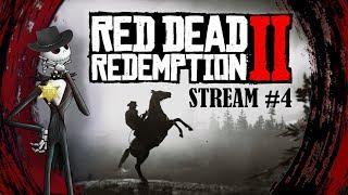 ✔ Немного сюжетки & он-лайна ◆ Покер Охота Рыбалка ◆ Red Dead Redemption 2 ◆ Stream #4