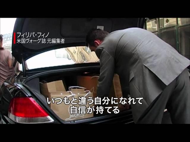 映画『私が靴を愛するワケ』予告編