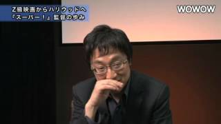 イップ・マン 第44話