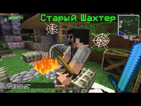 Minecraft - RPG KERON - Рпг сервер - Краткий обзор