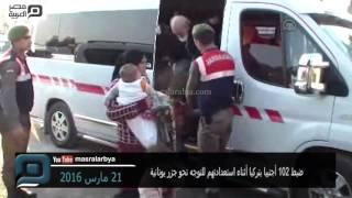مصر العربية   ضبط 102 أجنبيا بتركيا أثناء استعدادتهم للتوجه نحو جزر يونانية