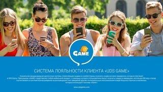 UDS GAME на Казахстанском телевидение, в программе 'Денежный вопрос!'