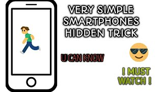 VERY SIMPLE SMARTPHONES HIDDEN TRICKS | Easy Hidden Tricks In Android Phone