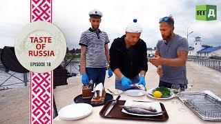 It's Fish Day: Preparing native Russian fish on the shore of Lake Ladoga - Taste of Russia Ep. 18