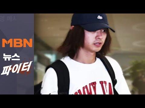 """MBN 뉴스파이터-정준영 """"평생 반성""""에도 '싸늘'…왜?"""
