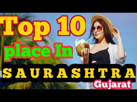Top 10 places to visit in Saurashtra, Gujarat..!!