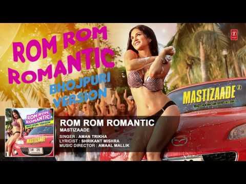 Sunny Leone: Rom Rom Romantic Bhojpuri Flavour Audio Song | Mastizaade | AMAN TRIKHA