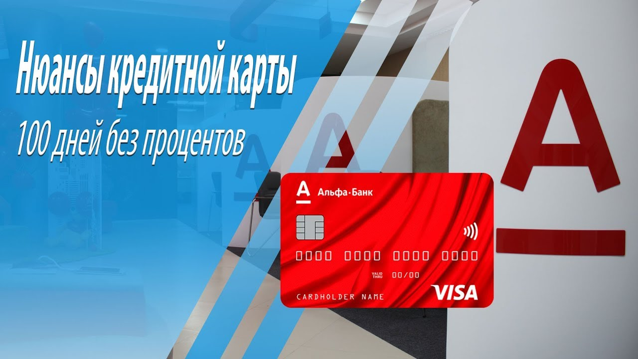 Лучший кредитный банк в россии