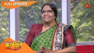 Vanakkam Tamizha-Sun tv Show