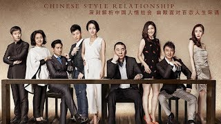 Vida Social en China Capitulo 36