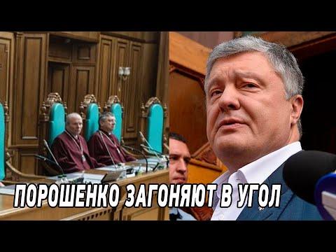 Петя, беги! Суд разрешил принудительно доставить Порошенко на допрос в ГБР