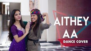 Aithey aa - Bharat   Salman Khan, Katrina Kaif   Dance Cover