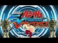 機動戦士ガンダム EXTREME VS-FORCE【youtube live】