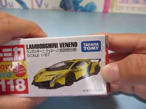 Tomica diecast mini-cars - No.118 Lamborghini Veneno 2015 (General and First Press Limited Edition)