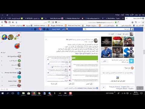 neteller حملة اغلاق حسابات نتلر واسكريل skrill  على العرب تم إغلاق حسابك نهائيا