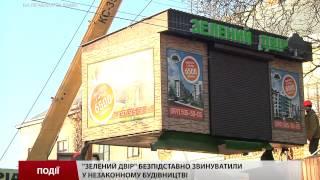 «Зелений двір», який зводить житловий комплекс у Вин...(Читати на сайті: http://zaxid.net/n1340909., 2015-02-16T17:00:27.000Z)