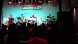 ジョイナス音まつり Music Festa 2015 2015年2月7日 秋田県民会館ジョイ...