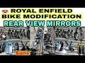 ROYAL ENFIELD BIKE MODIFICATION REAR VIEW MIRROR   SANS CLASSIC PARTS   JD VLOGS DELHI