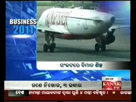 Kanak TV Business Time 31 Dec 2011