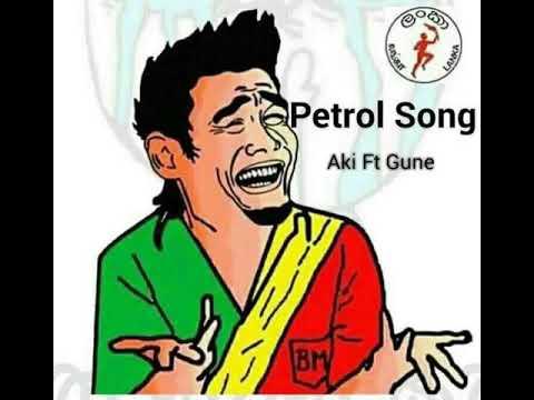 Petrol Song 2k17