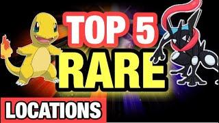 HOW TO CATCH RARE POKEMON?! in Pokemon Ultra Sun and Pokemon Ultra Moon - Pokemon QR codes