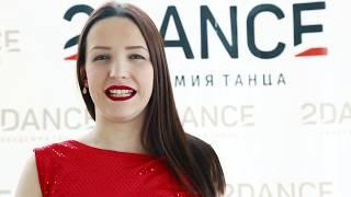 Приглашение от Ирины Милютиной